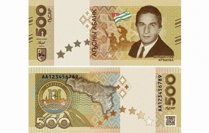"The article about the first Abkhaz banknote was published in the magazine ""Banknotes of the World"""
