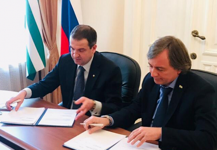 The Agreement on Cooperation between the Baltic Geographical Society and the International Cultural and Business Center of Abkhazia